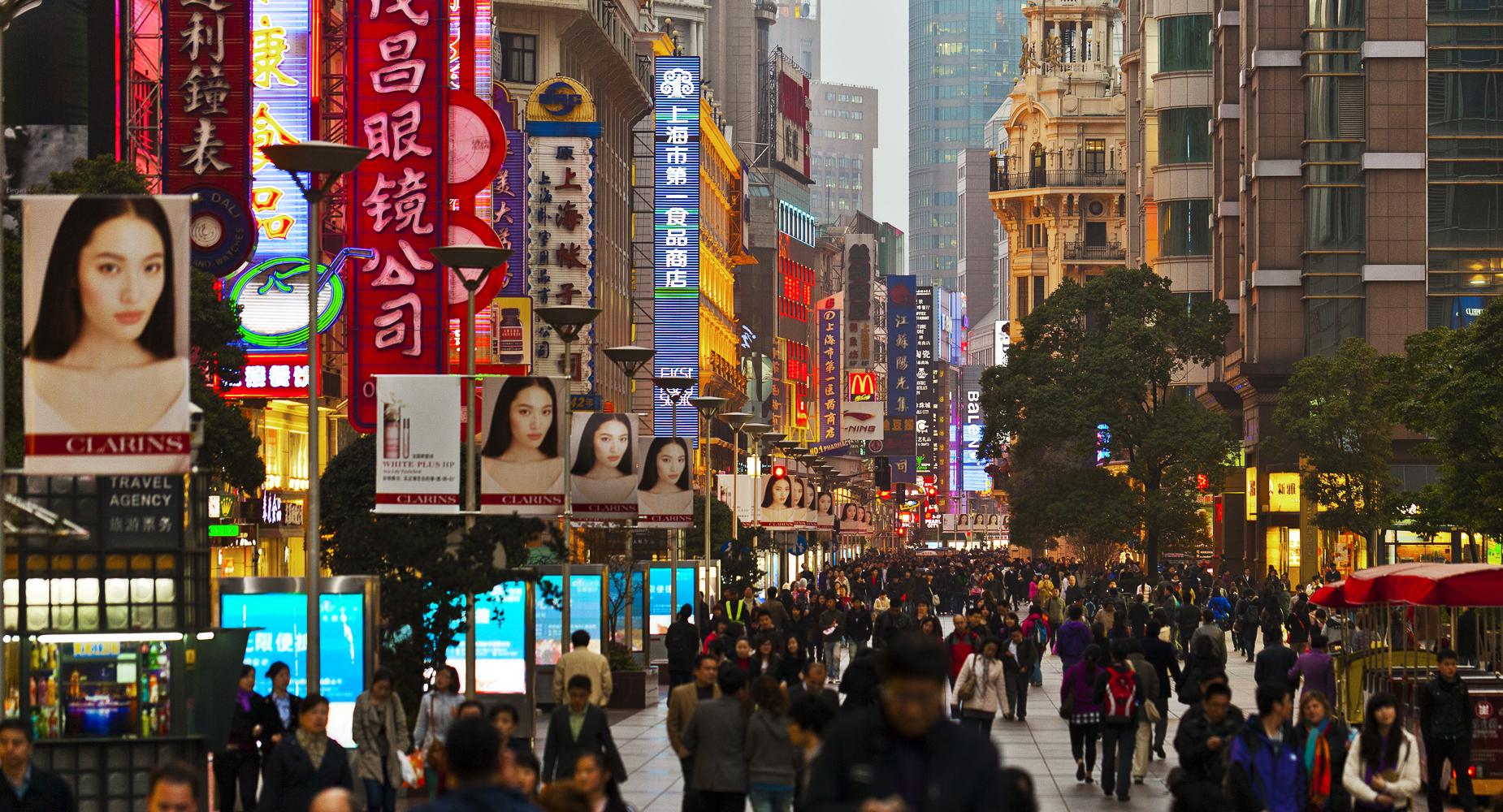 Shanghai Nanjing Road Shopping Pedestrian Street