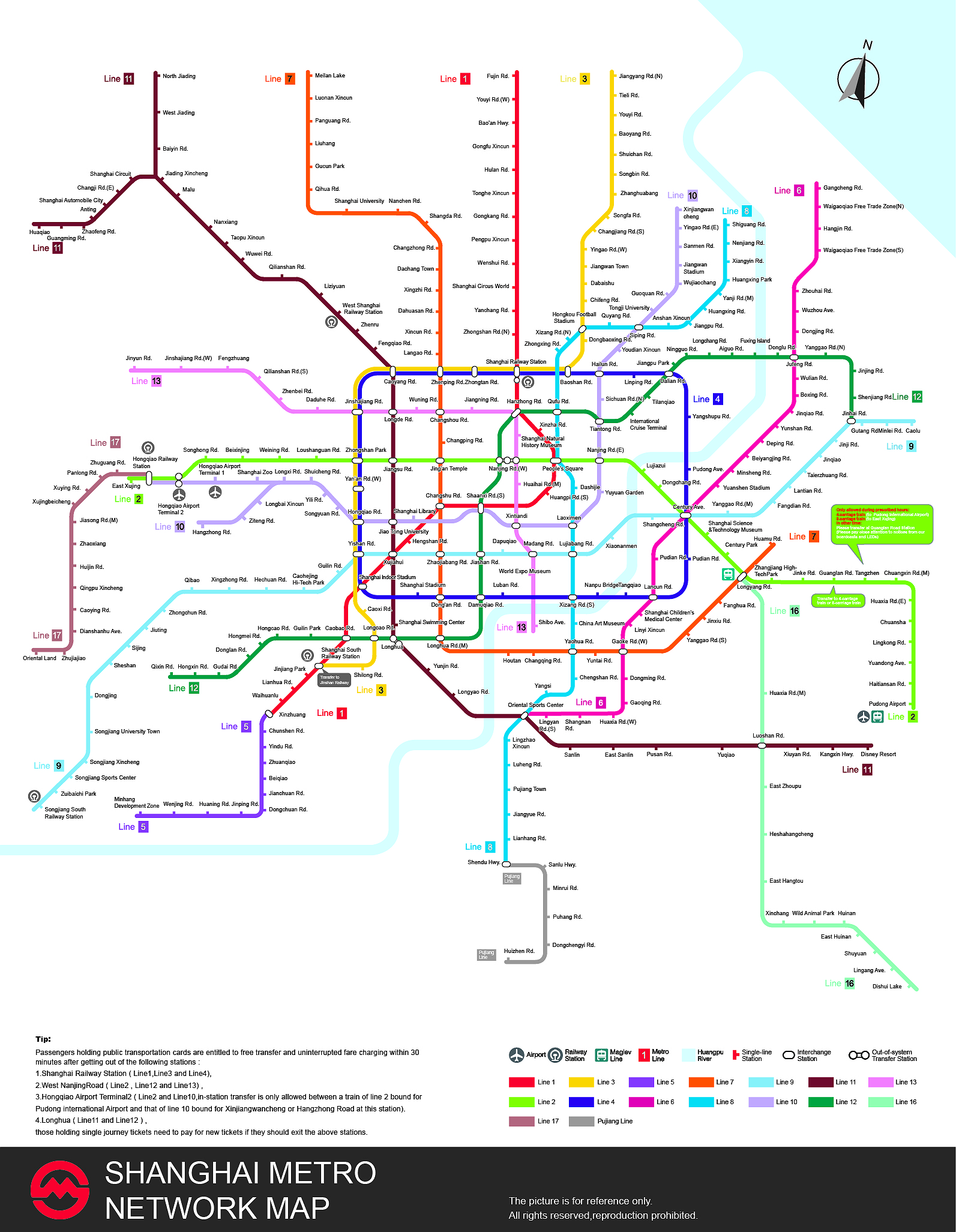 Subway Map Shanghai 2011.Shanghai Metro The Essential Guide
